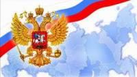 В Киеве создают Русский клуб.