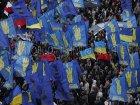 По центру Киева шагают националисты и… фанаты киевского «Динамо»