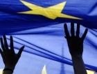 Миссия практически невыполнима. ЕС даст Украине 200 миллионов евро, только если регионалы перестанут тырить миллиарды на госзакупках