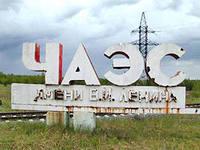 Предприимчивый безработный решил, что  Чернобыль – идеальное место, где можно поживиться дармовым металлоломом