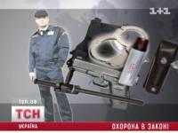 Украинцам дали дельные советы, как вести себя с наглыми охранниками