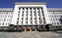 Комфорт превыше всего. Ремонт кондиционера в офисе Януковича обойдется бюджету в 6 млн. гривен