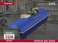 В Запорожье под подъездом на два дня «забыли» гроб с покойником