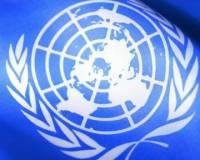 Да уж, есть чем гордиться. Сразу 57 стран-участниц ООН указали Украине на наши проблемы