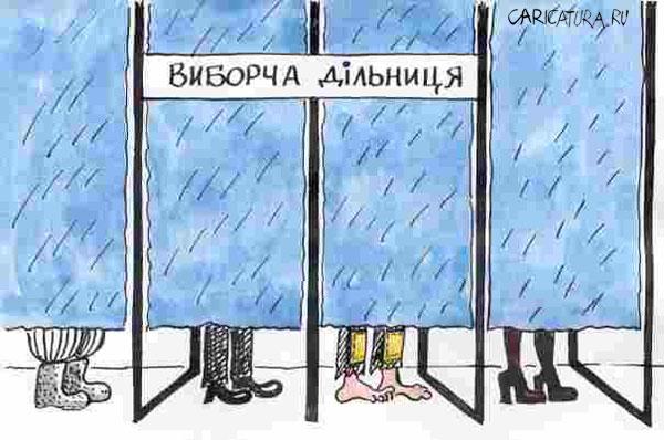 Антикоррупционный комитет ВР предложил наказывать депутатов-прогульщиков - Цензор.НЕТ 9493