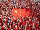 Во время съезда коммунистической партии китайцам лучше не открывать окна в машинах и не запускать голубей. На всякий пожарный случай...