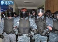 Полный беспредел в Первомайске: новый штурм, изъятые протоколы, избиение людей