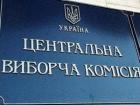 Протоколы из скандального округа в Первомайске неожиданно привез в Центризбирком «исчезнувший» накануне председатель окружной комиссии