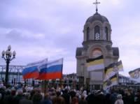 День народного единства: что за праздник?..