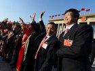 В Китае закончился съезд компартии и начался процесс смены руководства