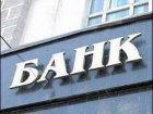 С завтрашнего дня предельная сумма компенсации по вкладам составит 200 тыс. гривен