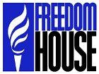 Во Freedom House намекают, что Партия регионов смогла удержать свои позиции благодаря оппозиции