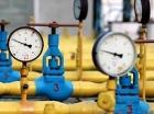 Российский газ для Украины снова подорожал