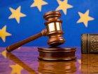 Украина должна более 80 тыс. евро по искам своих граждан в Европейский суд