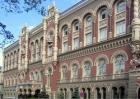 У Арбузова просят граждан «стучать» на банки, которые отказываются продавать доллары