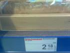 В Донецкой области даже хлеб продают «покращений». Потому и дороже