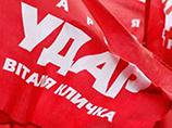 «УДАР» отказался участвовать в перевыборах по «спорным округам»