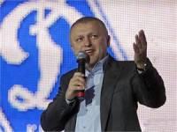 Поздравить «Динамо» с юбилеем пришли много больших «шишек». В том числе и два бывших президента