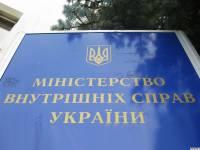 И где они такие цены находят? МВД прикупило себе портативную автомойку за треть миллиона гривен