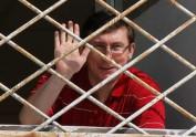 Луценко: Здесь должен состояться суд над Печерским судом