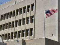 В Тель-Авиве совершено нападение на посольство США
