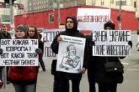 Украинские предприниматели «запустили» эстонского мошенника в воздух