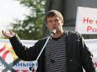 Российский оппозиционер, потерявшийся в Украине, оказался еще и разбойником?