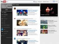 Россия внесла YouTube в реестр запрещенных сайтов