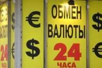 В Украине исчезает гривна, обстановка в секторе Газа накаляется, а «Динамо» «знову програло в футбол». Картина дня (21 ноября 2012)