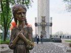 Российская партия решила попиариться на Голодоморе. И место выбрали подходящее - чтобы было понятно, откуда ноги растут