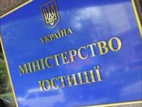 В Минюсте рассказали, что нам советуют в ООН относительно соблюдения прав человека
