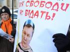 Националисты отпраздновали День Свободы обидной листовкой в адрес Януковича