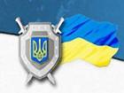 Киевская прокуратура идет в школу. Мало ли что там творится...
