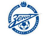 Один из сильнейших футбольных клубов России может переехать в Севастополь и играть в чемпионате Украины
