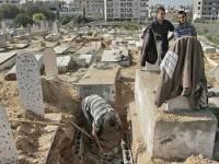 Израиль обвинили в нарушении условий перемирия