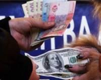 НБУ займется валютными менялами