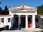 Жадность губит флибустьера. В Греции жадный похититель антиквариата попался сам, и сдал двух подельников