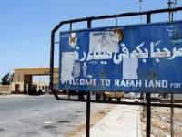 На границе с сектором Газа взорвано здание разведслужбы Египта