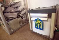 Момент истины все ближе. 29 ноября ПАСЕ утвердит доклад о выборах в Украине