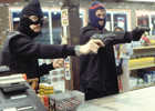 В Виннице неизвестный ограбил отделение банка. «Улов», прямо скажем, небольшой