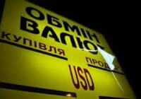 «Дедолларизация» — новая панацея от старого банкира