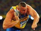 Немцы чего-то решили, что у завершившего карьеру украинского атлета можно забрать золотую медаль Олимпиады 2004 года