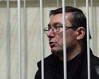 В пенитенциарной службе заявили, что следующее свидание Луценко разрешат не раньше 21 декабря