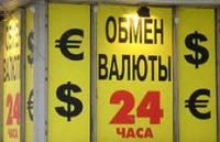 Нацбанк уверен, что законопроект о валютном налоге настолько хорош, что в нем даже менять ничего не нужно