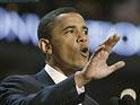 Слава Обамы растет… В честь его ученые назвали недавно открытый вид мелких пресноводных рыбок
