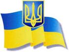 Украине указали ее место. Мы не вошли в рейтинг 38 самых конкурентоспособных стран мира