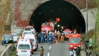 В Японии обрушилась стена одного из тоннелей. Люди заблокированы внутри