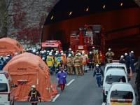 В обрушившемся тоннеле под Токио погибли 9 человек