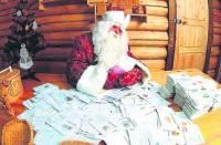 Родители, доставайте кошельки. Завтра  - Международный день заказа подарков у Деда Мороза