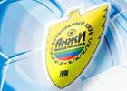 Боссы «Анжи» забросили удочки в «болото» Абрамовича. Хотят выловить довольно крупную рыбину